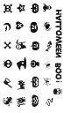 (ファンタジー) TheFantasy タトゥーシール タトゥーシール ハロウィン かぼちゃ hm680 【レギュラー】