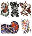 ショッピングタトゥー [THE FANTASY (ファンタジー)] タトゥーシール 鯉 錦鯉 [5種5枚]set087