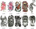 THE FANTASY タトゥーシール 選べる6枚セット 薔薇 鯉 鳳凰 虎 花 スカル 死神 バーコード ymp-s6
