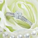 ダイヤモンド婚約指輪 サイズ直し一回無料 0.25ct E VVS2 EXCELLENT 7両サイドメレ4本爪 プラチナ Pt900 婚約指輪(エンゲージリング)