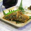 国産さばのみぞれ煮 煮魚【50g×10枚】