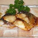 骨なし サバ さば 塩焼き 焼き魚【20gさば×10切れサバ】