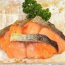 骨なし 鮭 塩焼き 焼き魚【20g鮭×10切れ】冷凍食品 お弁当 弁当 食品 食材 おかず 惣菜 業