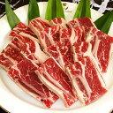 骨付きカルビ 【厚切り骨付きカルビ/300g】焼肉 焼き肉 BBQ バーベキュー