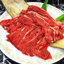 すき焼き しゃぶしゃぶ用US牛ロース【300g】 業務用 家庭用 ご飯のお供