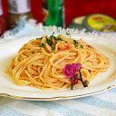 たらこスパゲティ スパゲティ【280g】 パスタ たらこスパゲティ