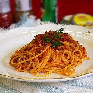 スパゲティ ミートソース 【300g】パスタ スパゲティ ミートソース
