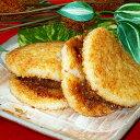 ライスバーガー 焼き肉【120g×2個】