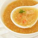 ふかひれスープ ふかひれスープ大龍カニ入り【フカヒレスープ170g/ふかひれスープ冷凍】