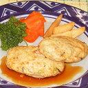 豆腐ハンバーグ 【100g豆腐ハンバーグ×10個】