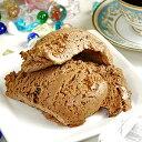 アイスクリーム 業務用 チョコ&チョコアイス 4Lアイスクリーム 業務用アイス 業務用 家庭用 明治 国産
