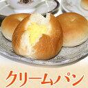 クリームパン(28g×10個)菓子パン