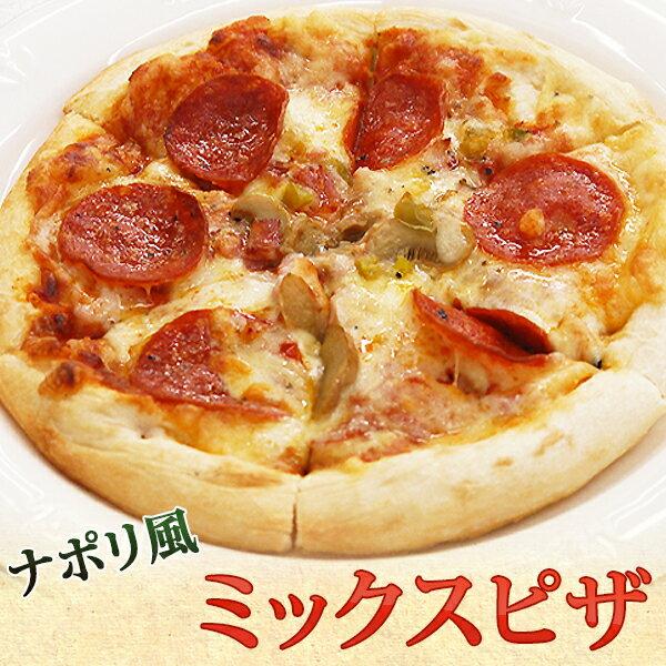 ピザ 冷凍 業務用 ナポリ風ミックスピザ 冷凍食...の商品画像