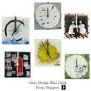 壁掛け時計/グラス時計/ウォールクロック/アデル・キス 正方形 ガラス時計 手作り インテリア グラスクロック ハンガリー産 ミニサイズ 13cm×13cm ギフト
