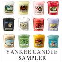 YANKEE CANDLE(ヤンキーキャンドル)/ Sampler サンプラー/お試しサイズ/アロマキャンドル/癒しの香り/ギフト No.1