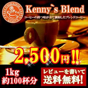 グランド スーパー ブレンド コーヒー