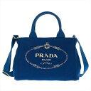 ショッピングPRADA プラダ PRADA ハンドバッグ 手提げバッグ 1BG439 CANAPA/COBALTO ブルー