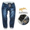 ROKX /ロックス【エムジーデニムウッドパンツ】MG DENIM WOOD PANT リブクライミングパンツ RXMS191023 ダークユーズドウォッシュ
