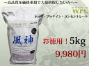 レビューを書いてグリシン100g(休息アミノ酸サプリメント)をゲット!【徳用5kg!】【プロテイン】【ホエイプロテイン】風神プロテインWPC コンセントレート2個で送料無料!