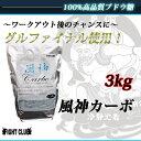 風神カーボ 3kg100%高品質ブドウ糖【ブドウ糖】...