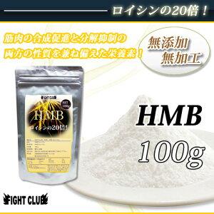 アミノ酸 サプリメント