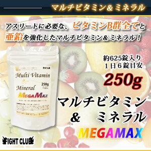 ビタミン ミネラル