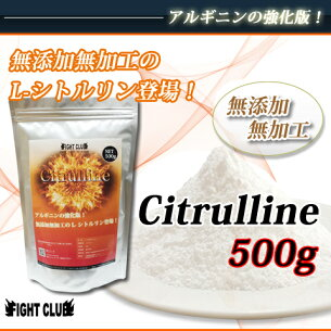 シトルリン アミノ酸 サプリメント