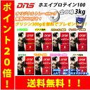 【ポイント20倍!】全国送料無料★サプリ5,378円&筋トレ...