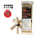無添加 たんぱく麺 国産 40ヌードル 50食入り 送料無料...