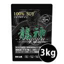 龍神プロテイン3kg ソイプロテイン 3kg 徳用3kg プロテイン ソイ 筋トレ トレーニング 国産 無添加 無加工 ダイエット