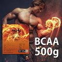 送料無料 BCAA 500g 国産 無添加 無加工 筋トレ トレーニング ダイエット バルクアップ ボディメイク 減量 野球 アメフト ラグビー 筋肉 アンチカタボリック 10