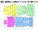 アベンシスワゴン 高品質 高精度 高透明カット済みカーフィルム(パステル) H15.10〜AZT250W AZT255W
