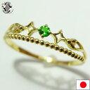 ショッピング指輪 ピンキーリング k18 リング 指輪 天然 ツァボライト ガーネット ピンキーリング 18金 ゴールド 普段使い 高品質 キュートタイプ ティアラモチーフ