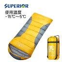 寝袋 シュラフ 封筒型 丸洗い・ 使用温度 -15℃ 1.95Kg