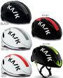 KASK INFINITY カスク インフィニティ エアロヘルメット 送料無料 エアベントが開閉可能な最新 ヘルメット