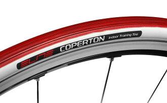 精英 COPETON 精英科普特回家教練為硬道理輪胎 700 c 的