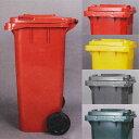 ■ 【ダルトン DULTON】 PLASTIC TRASH CAN 120L (プラスチック トラッシュ カン 120L) 【送料無料】 【ポイント10倍】 PT120