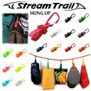 Stream Trail ストリームトレイル Hung Up クリップ カラビナ キーホルダー