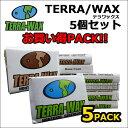 楽天followsまとめ買いがお得[5個セット] TERRA WAX テラワックス サーフィン ワックス サーフボード サーフワックス