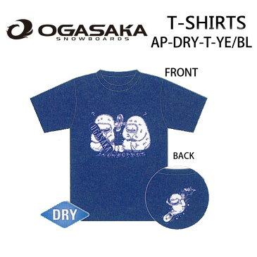 2017 OGASAKA Sowboard オガサカスノーボード 半袖 ドライ Tシャツ [11]AP-DRY-T-YE_BL