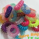 SpiraRing 【スパイラリング】 クリアー グラデーションカラー 17color ヘアゴム 【あす楽対応】