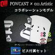 13-14 POWCANT SYSTEM【パウカント システム】カントプレート+ビスのみ 011コラボ限定モデル ビンディング カント