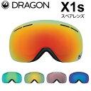 ショッピングg-dragon DRAGON ゴーグル スペアレンズ ドラゴン スノーボード X1s エックスワンエス [2922〜2926] ジャパンレンズ スノー ゴーグル SNOW SPARE LENS