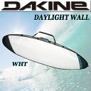 2016 DAKINE ダカイン ウインドサーフィン用ボードケース DAYLIGHT WALL WINDSURF BAGS