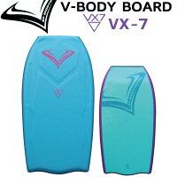 [送料無料] 2019 ブイボディーボード V-BODYBOARDS VX-7 [ブイエックスセブン] ボディーボード Vボディーボードの画像
