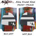 [送料無料] ASTRODECK アストロデッキ Alex Knost Nose 【アレックスノスト】 ロングボード用フロントデッキパッド