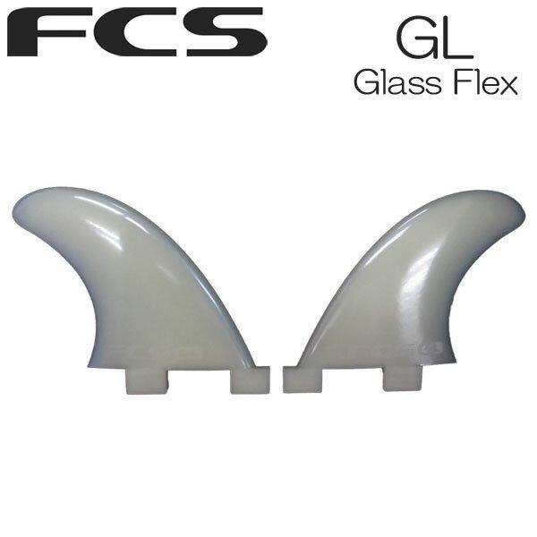 【FCS フィン】 GL [ナチュラル] Glass Flex 【グラスフレックス】 ロングボード用サイドフィン 【あす楽対応】