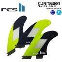 【10月31日15時までポイント20倍】 【送料無料】FCS2 フィン FT Paformance Core TRI [Medium]Filipe Toledo フィリペ・トレド パフォーマンスコア トライフィン スラスター シグネチャーモデル
