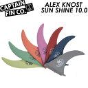 """CAPTAIN FIN キャプテンフィン ALEX KNOST SUNSHINE FLEX FIN 10.0"""" アレックスノスト サンシャイン ロングボード センターフィン サーフィン"""