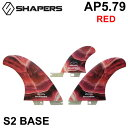 SHAPERS FIN е╖езеде╤б╝е║е╒егеє ASHER PACEY AP 5.79 RED 2+1 S2 BASE FCS2 TWIN FIN е╒егеєб┌двд╣│┌┬╨▒■б█